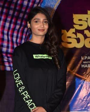 Priya Vadlamani - College Kumar Movie Trailer Launch Photos | Picture 1722315