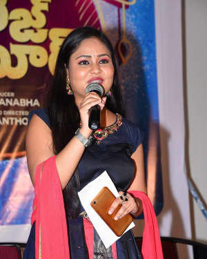 College Kumar Movie Trailer Launch Photos | Picture 1722311
