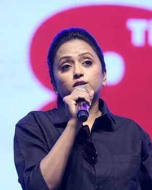 Suma Kanakala - Hit Telugu Movie Pre Release Event Photos | Picture 1722588