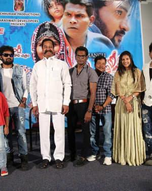 Swecha Telugu Movie Pre-release Event Photos | Picture 1723184