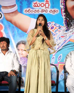 Swecha Telugu Movie Pre-release Event Photos | Picture 1723181