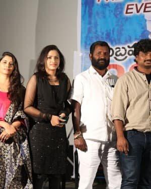 Swecha Telugu Movie Pre-release Event Photos | Picture 1723185