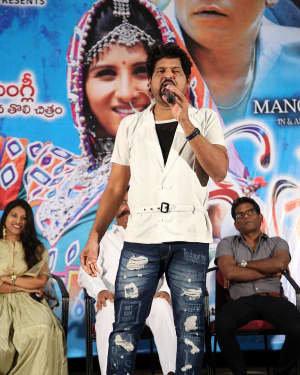 Swecha Telugu Movie Pre-release Event Photos | Picture 1723182