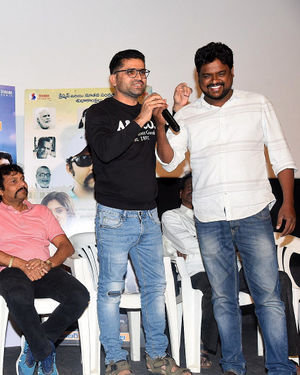 Software Sudheer Movie Success Meet Photos | Picture 1711992