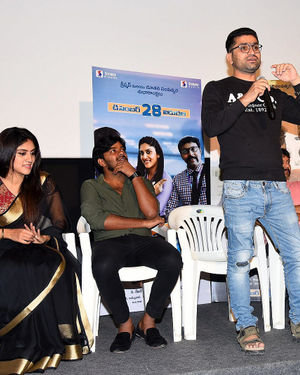 Software Sudheer Movie Success Meet Photos | Picture 1711988
