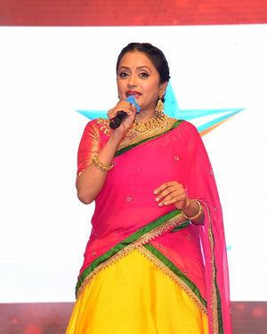 Photos: Entha Manchivaadavuraa Movie Pre-release Event | Picture 1713659