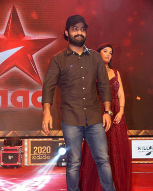 Jr. NTR - Photos: Entha Manchivaadavuraa Movie Pre-release Event | Picture 1713753