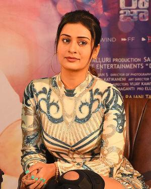 Payal Rajput - Disco Raja Telugu Movie Press Meet Photos | Picture 1715290