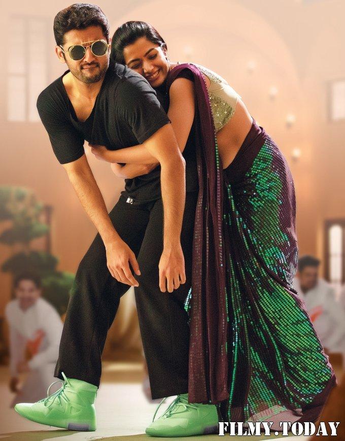 Bheeshma Movie Stills | Picture 1717904