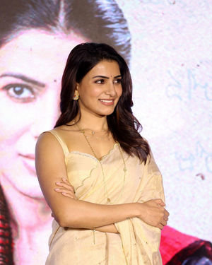 Samantha Akkineni - Jaanu Telugu Movie Trailer Launch Photos | Picture 1717699