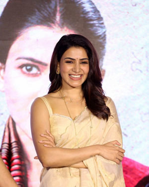 Samantha Akkineni - Jaanu Telugu Movie Trailer Launch Photos | Picture 1717695