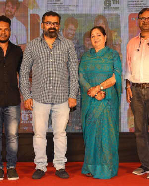 College Kumar Movie Pre-release Event Photos | Picture 1724591