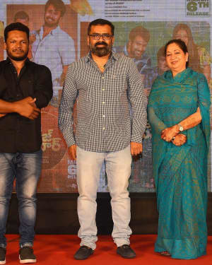 College Kumar Movie Pre-release Event Photos | Picture 1724590