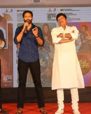 College Kumar Movie Pre-release Event Photos | Picture 1724604