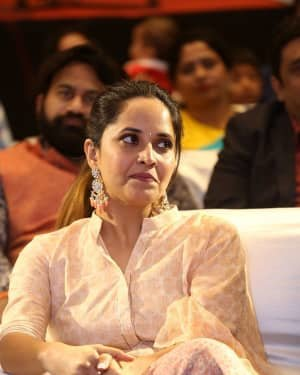 Anasuya Bharadwaj - O Pitta Katha Movie Pre-release Event Photos | Picture 1724462