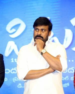 Chiranjeevi (Actors) - O Pitta Katha Movie Pre-release Event Photos | Picture 1724522
