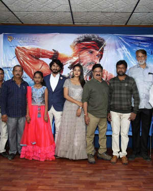 Samudrudu Film Teaser Release Launch Photos
