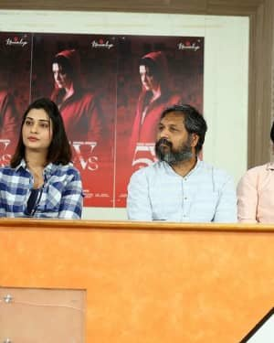 5WS Telugu Movie First Look Launch Photos | Picture 1725124