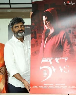 5WS Telugu Movie First Look Launch Photos | Picture 1725125