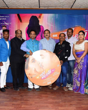 Naakide First Time Movie First Look Launch Photos | Picture 1725170