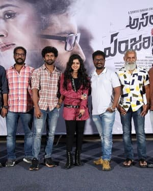 Asalem Jarigindante Movie Press Meet Photos | Picture 1725370