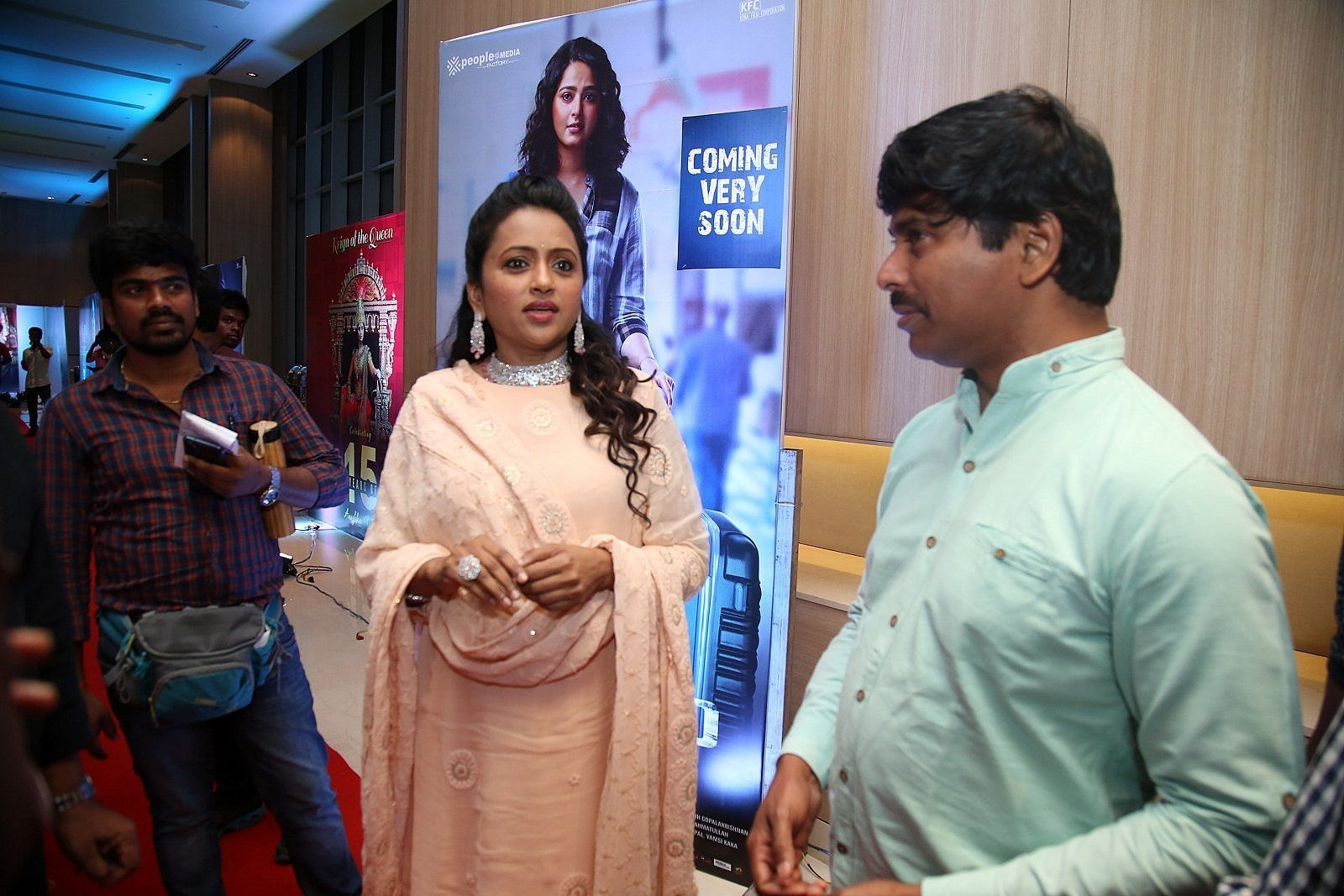 Suma Kanakala - Nishabdham Movie Pre Release Event Photos | Picture 1726111