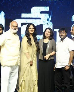 Nishabdham Movie Pre Release Event Photos | Picture 1726151
