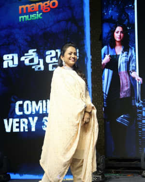 Suma Kanakala - Nishabdham Movie Pre Release Event Photos | Picture 1726157