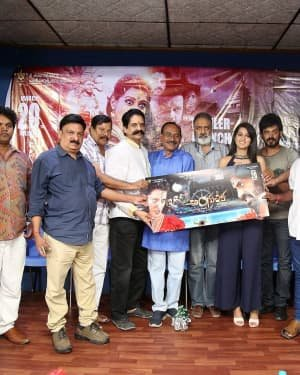 Anguleeka - Anguleeka Movie Trailer Launch Photos