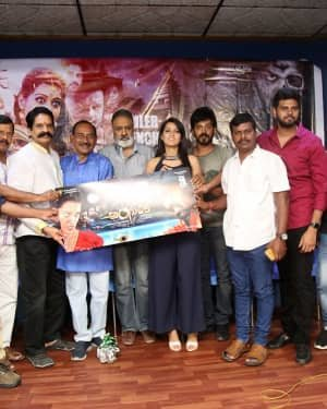Anguleeka Movie Trailer Launch Photos | Picture 1726681
