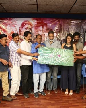 Anguleeka Movie Trailer Launch Photos | Picture 1726680